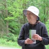 Property owner - Jane Schneider